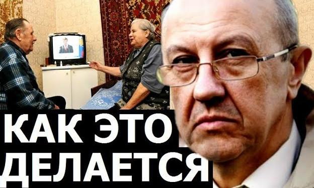 Андрей Фурсов: Что говорят п…