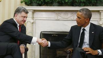 Аплодисменты вместо оружия.Обама предоставил Порошенко возможность с собой сфотографироваться — и больше почти ничего