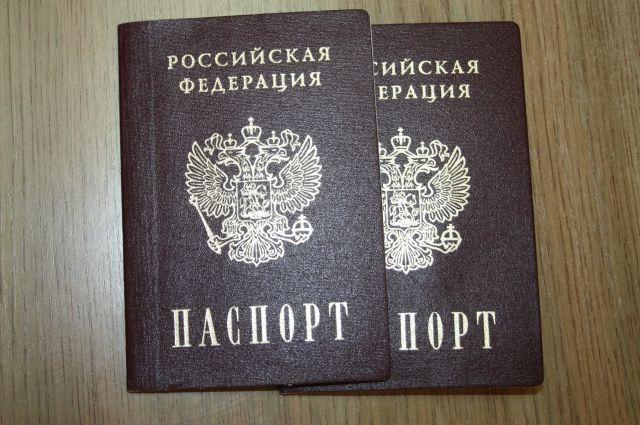Может ли гражданин России иметь двойное гражданство?