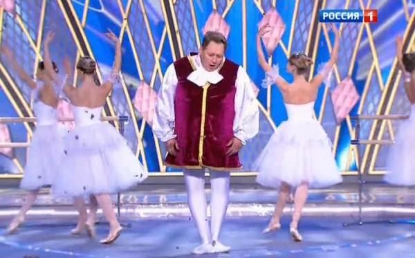 """О таком голубом новогоднем огоньке, который """"С Новым годом!"""""""
