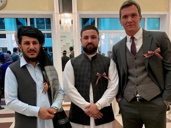 Талибы на приеме в честь 9 мая