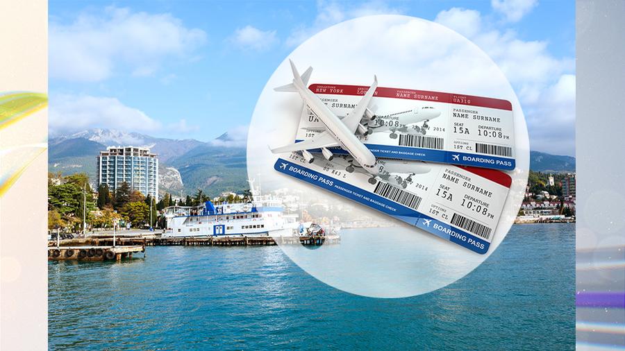 Почему перелёты в Крым подорожали? Что будет с ипотекой? На каких вещах не нужно экономить?