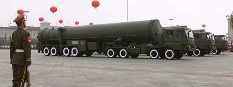 Китай пытается «накрыть» своими ракетами побольше потенциальных целей на территории США