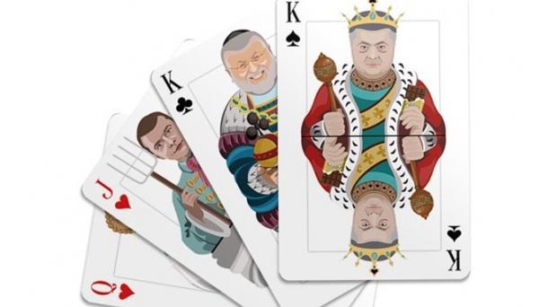 МИД Украины не хочет быть игральной картой за столом Путина и Трампа
