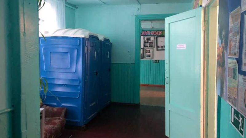 В поселковой школе Красноярс…