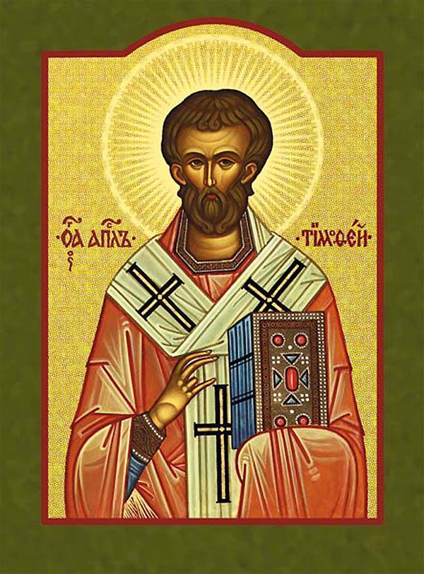 4 февраля – День памяти святого апостола Тимофея.