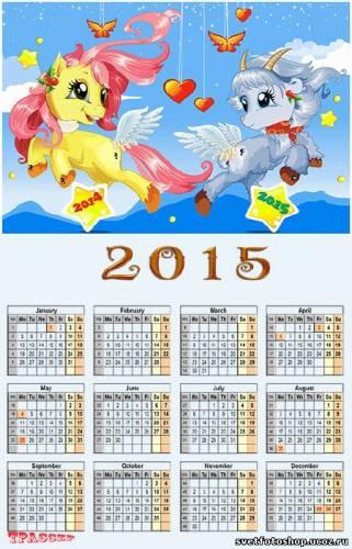 Как встречать Новый год 2015 - год Синей деревянной Козы или Овцы