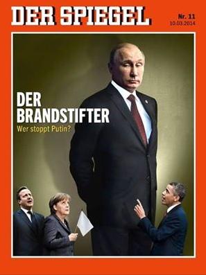 Непобедимая Россия...