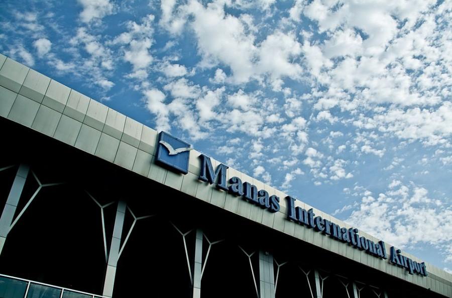 Грузовой самолёт турецкой авиакомпании разбился в Киргизии