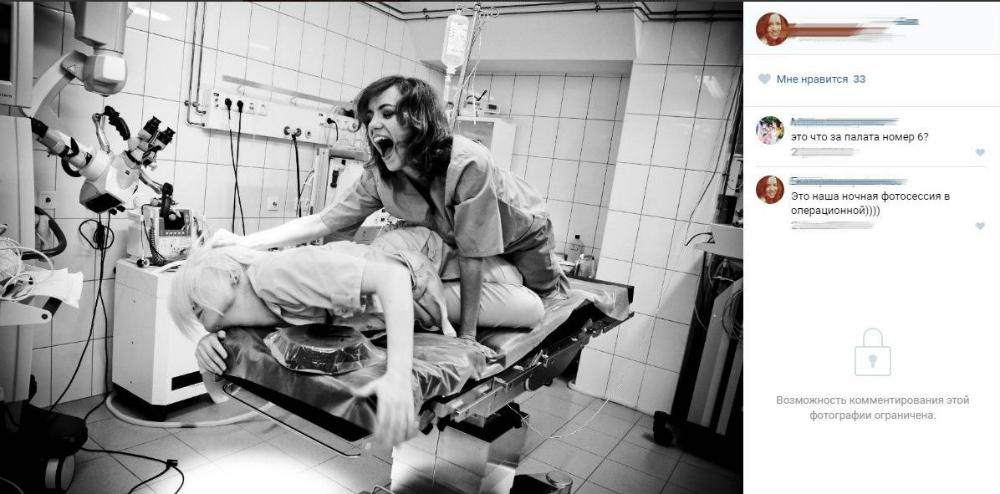 Секс с врачом из скорой помощи