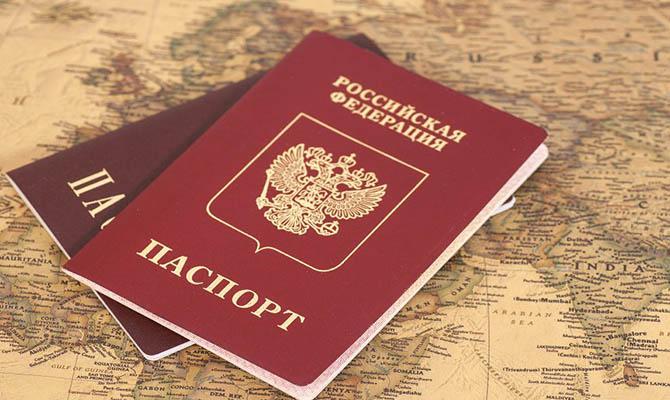 Так кто станет гражданином России?