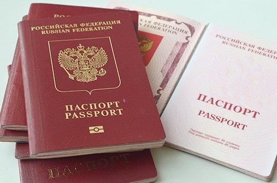 В России могут ввести налог на выезд из страны