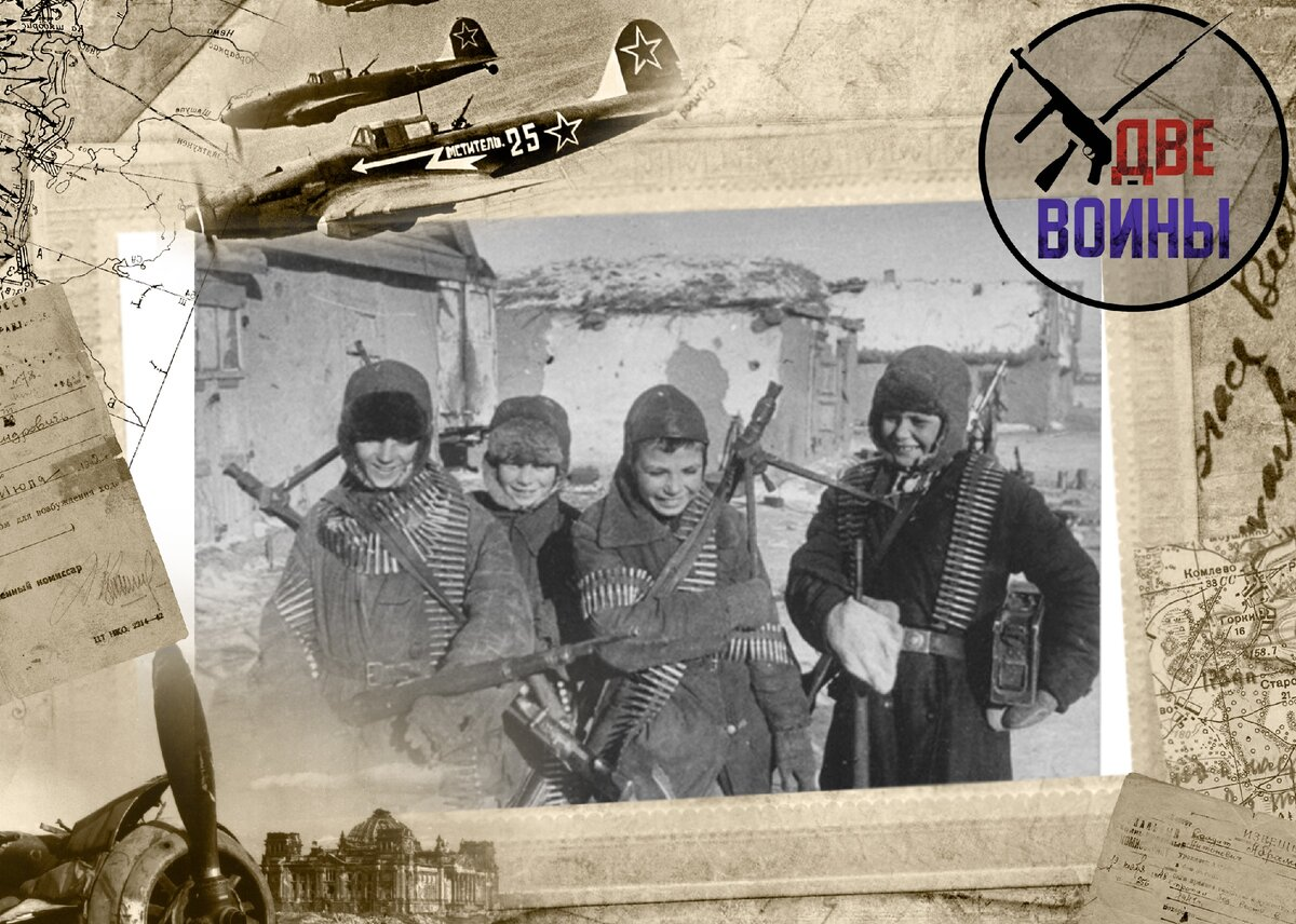 Стеблевские герои с трофейным оружием. Фото в свободном доступе.