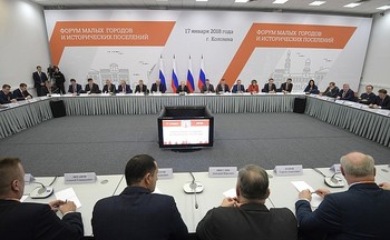 Путину понравилась подмосковная Коломна