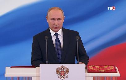 Путин назвал главные задачи государства