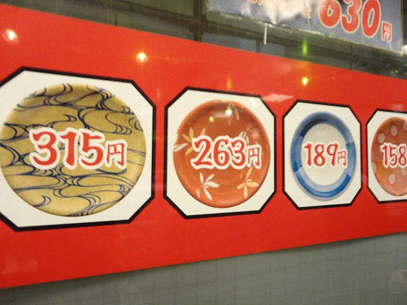 japanfood08 Японская кухня