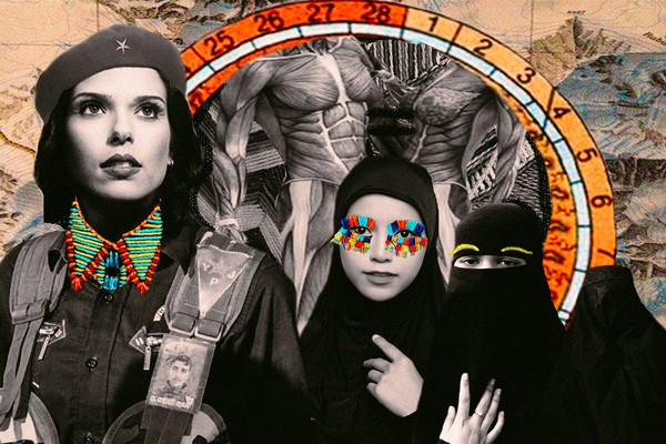 Что такое курдская женология