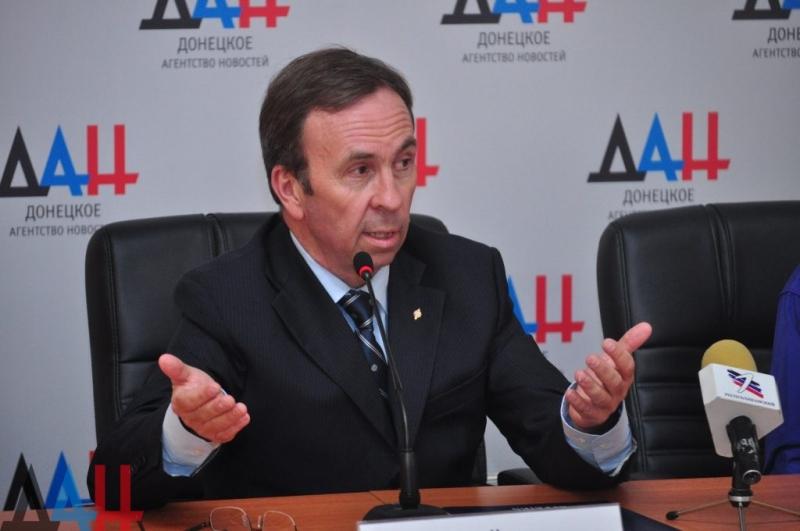 Представительство ДНР – теперь и во Франции