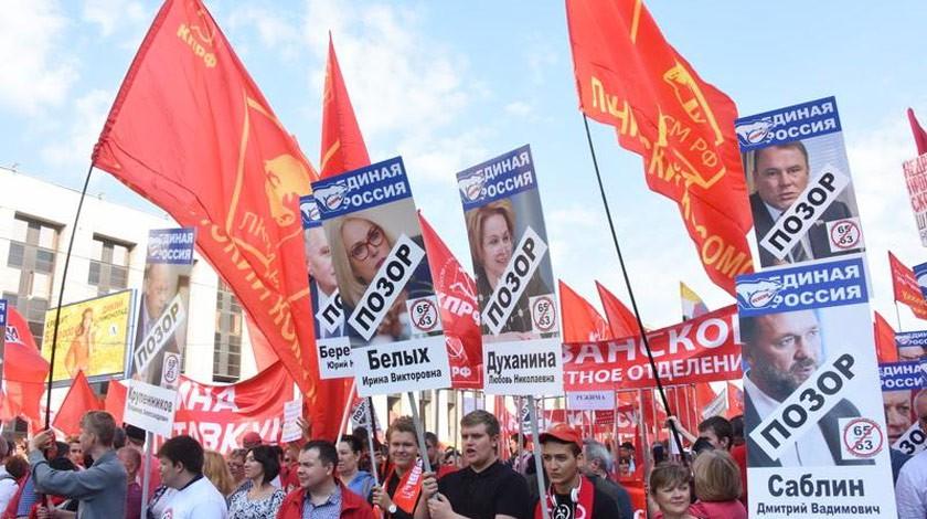 Следующая остановка – Конституционный суд. Пенсионная реформа будет опротестована коммунистами