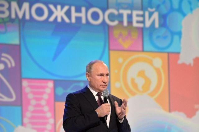 Путин вспомнил беседу с Ельциным о приемнике в 1999 году