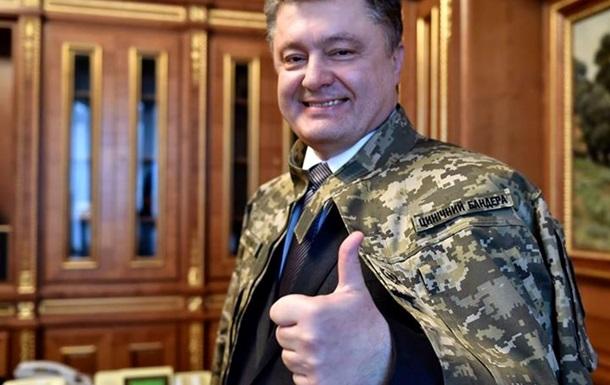Порошенко пообещал подписать указ о предоставлении статуса ветеранов боевикам ОУН* и УПА*