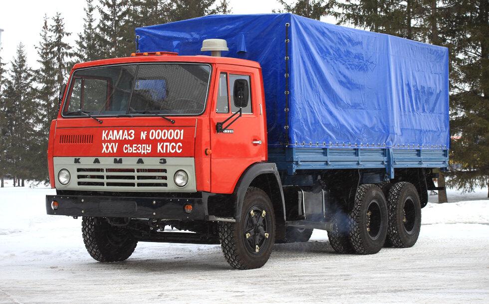 КАМАЗ 5320. Первенец Камского автогиганта