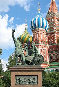 4 НОЯБРЯ ! День воинской славы России — День народного единства !