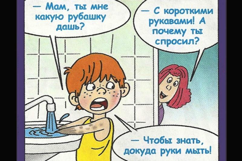 Анекдоты Про Школу Очень Смешные До Слез