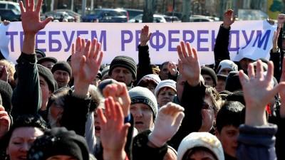 Референдум вместо майдана