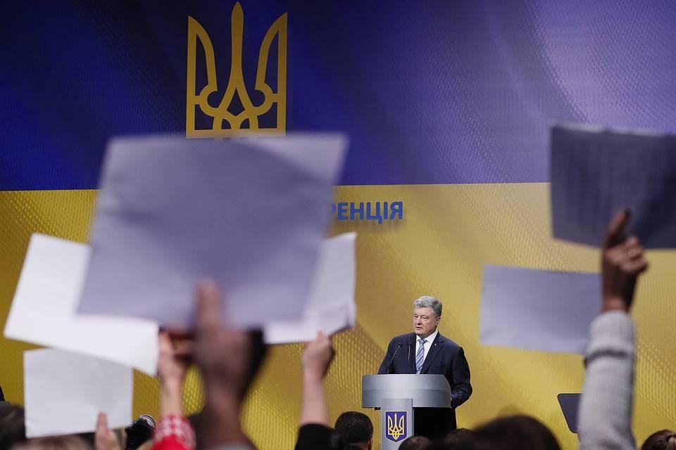 Угрозы Киева «выжимать» россиян из миссий: Украина осознает безысходность