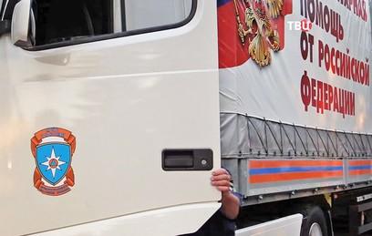 Россия направила в Донбасс гумколонну с новогодними подарками