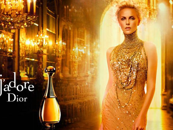 Великие женщины-парфюмеры