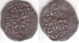 Монеты Новгород-Северского княжества