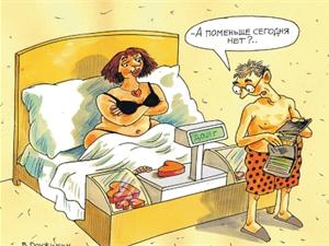 Мужчина и женщина: как отдавать любовные долги