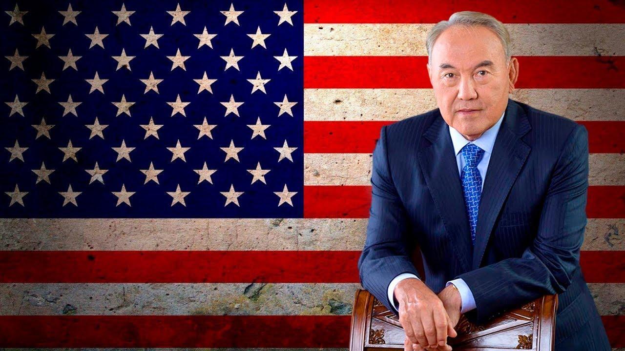 Чью сторону в новой Холодной войне займёт Казахстан?<br /> По некоторым признакам – американскую.