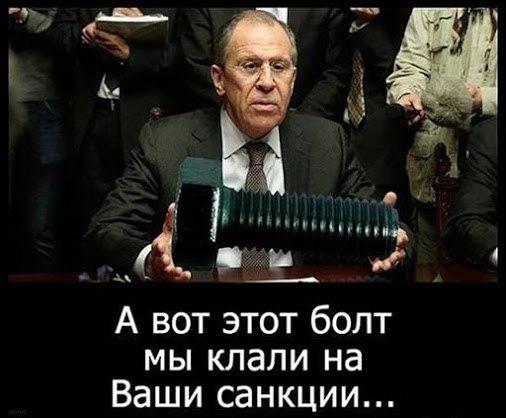 Новые санкции США и неожиданные заявления европейских лидеров о сотрудничестве с Россией