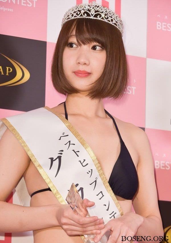 В Японии провели аналог бразильского конкурса «Мисс Бум-Бум»