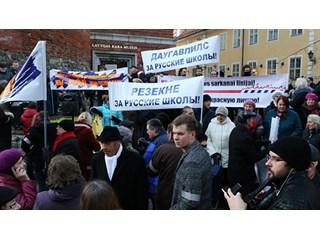 Власти Латвии опять разбудили русских