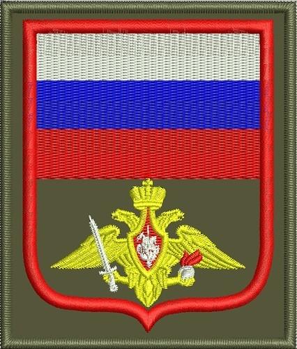 О форме военнослужащих Вооруженных сил России
