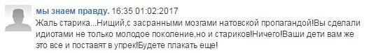 """""""Русские в Латвии жируют, а …"""
