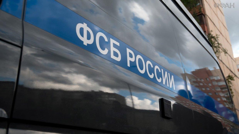 ФСБ задержала на Кубани укра…