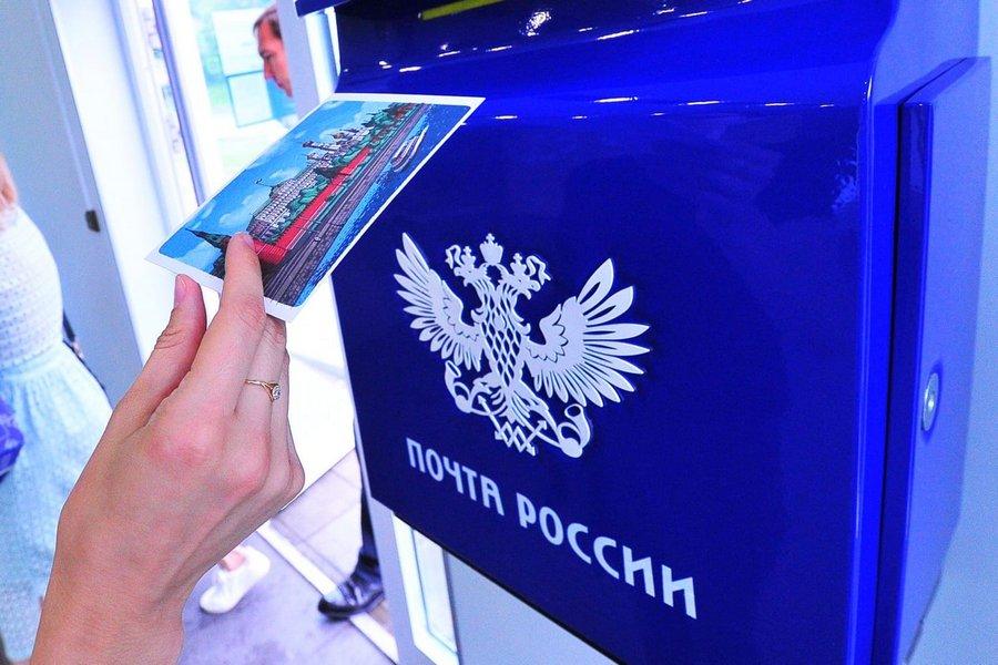 «Почта России» доставляет сладкие утешения вместо смартфона