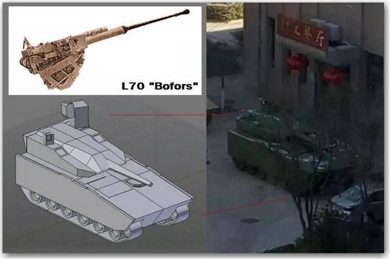 Секретный прототип китайской БМП: корпус «Курганца», калибр «Стридсфордона» и перспективная «стелс»-башня