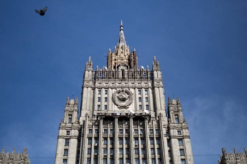 МИД РФ прокомментировал заявление США о химоружии в Сирии