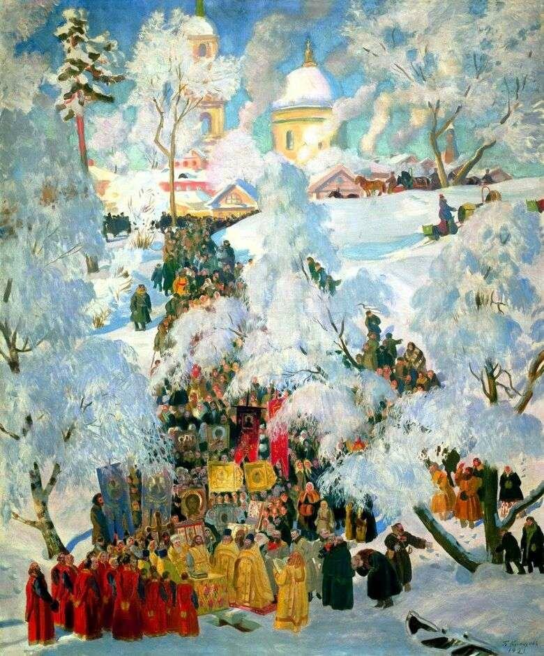«Лыжники». 1919