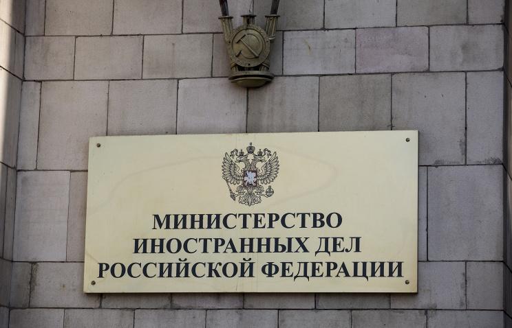 В МИД прокомментировали подачу Украиной иска против РФ в Международный суд ООН