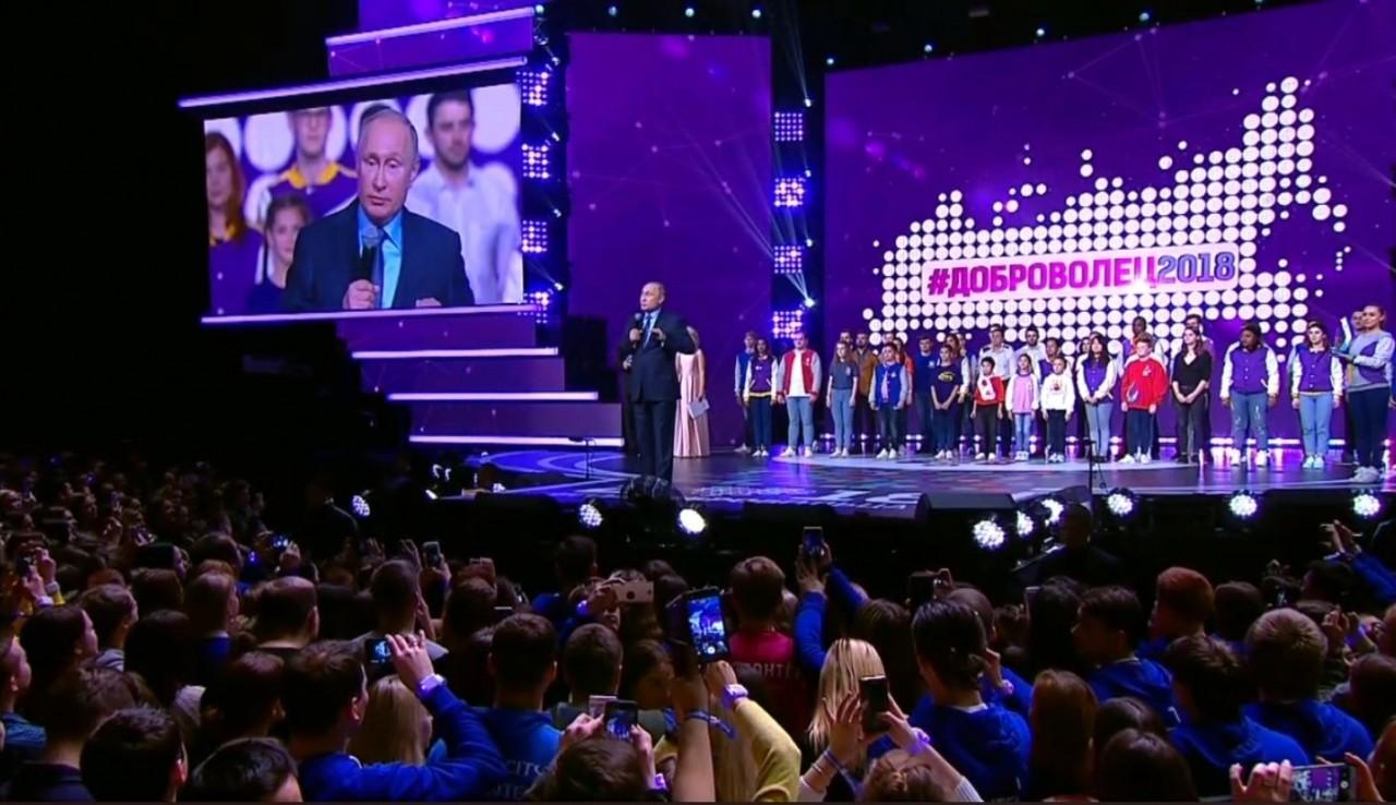 Путин: каждый волонтер заслуживает звания «Добровольца России»