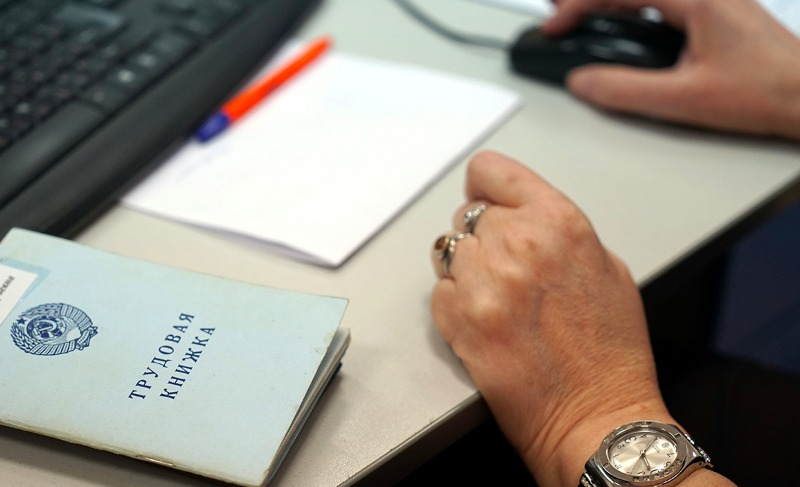 """""""А Пенсионный фонд в курсе?"""": Главный банк страны первым избавился от бумажных трудовых книжек"""