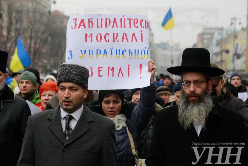 Кто готовит теракты в Крыму