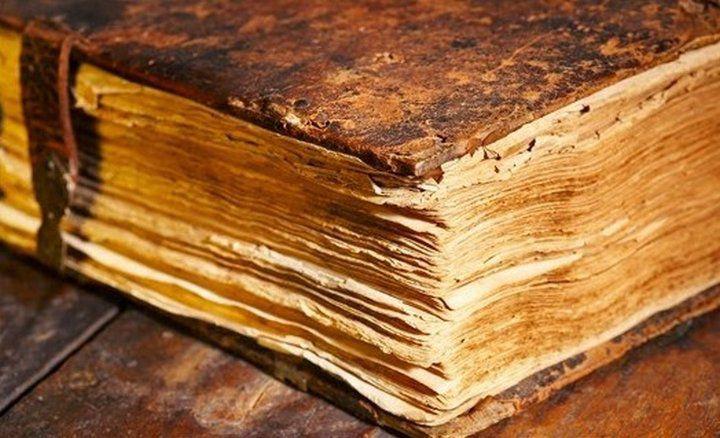 Чёрные книги из Средневековья история, интересные истории